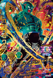 ドラゴンボールヒーローズ HG8-52ガーリックJr.