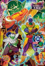 ドラゴンボールヒーローズ HG8-CP3スラッグ