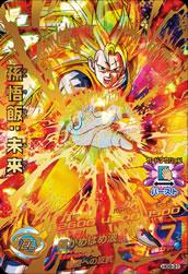 ドラゴンボールヒーローズ HG9-31孫悟飯:未来