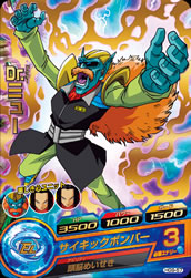 ドラゴンボールヒーローズ HG9-57Dr.ミュー