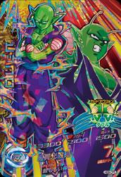 ドラゴンボールヒーローズ HG9-CP5ピッコロ