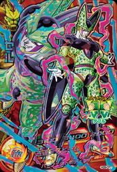 ドラゴンボールヒーローズ HG9-CP7セル