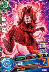 ドラゴンボールヒーローズ HGD1-15孫悟空