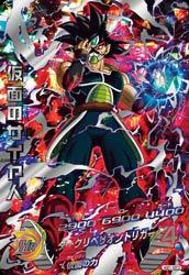 ドラゴンボールヒーローズ HGD1-SEC2仮面のサイヤ人
