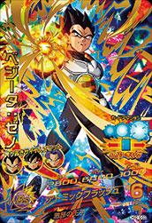 ドラゴンボールヒーローズ HGD10-53ベジータ:ゼノ