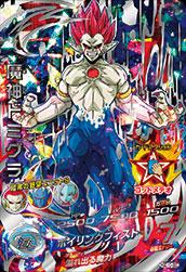 ドラゴンボールヒーローズ HGD10-SEC魔神ドミグラ