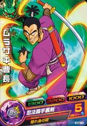 ドラゴンボールヒーローズ HGD2-14ムラサキ曹長