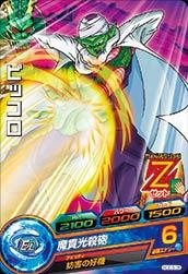 ドラゴンボールヒーローズ HGD3-05ピッコロ