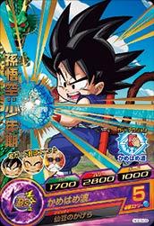 ドラゴンボールヒーローズ HGD3-09孫悟空:少年期