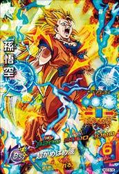 ドラゴンボールヒーローズ HGD3-16孫悟空