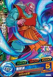 ドラゴンボールヒーローズ HGD3-34キビト