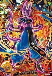 ドラゴンボールヒーローズ HGD3-46ビルス