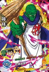 ドラゴンボールヒーローズ HGD4-21神様