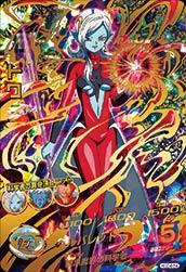 ドラゴンボールヒーローズ HGD4-54 トワ