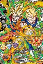 ドラゴンボールヒーローズ HGD4-CP1孫悟空