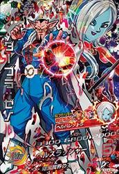 ドラゴンボールヒーローズ HGD4-SECダーブラ:ゼノ