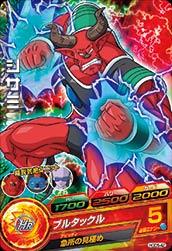 ドラゴンボールヒーローズ HGD5-42シサミ