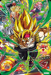 ドラゴンボールヒーローズ HGD6-CP3バーダック:ゼノ