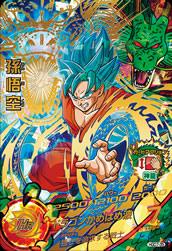 ドラゴンボールヒーローズ HGD7-35 孫悟空
