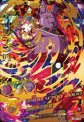 ドラゴンボールヒーローズ HGD7-40シャンパ