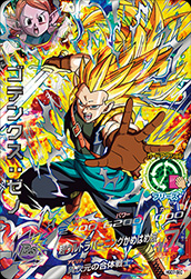 ドラゴンボールヒーローズ HGD7-SEC1ゴテンクス:ゼノ