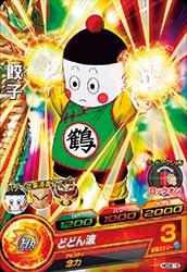 ドラゴンボールヒーローズ HGD8-15 餃子
