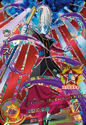 ドラゴンボールヒーローズ HGD8-CP4ウイス
