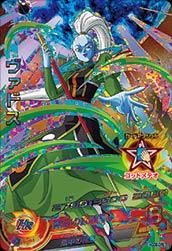 ドラゴンボールヒーローズ HGD8-CP6ヴァドス