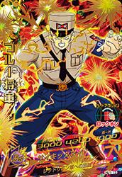 ドラゴンボールヒーローズ HJ1-13ブルー将軍