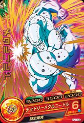 ドラゴンボールヒーローズ HJ1-53メタルリルド