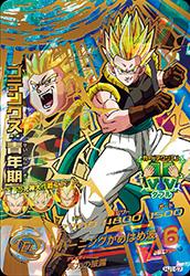 ドラゴンボールヒーローズ HJ1-57ゴテンクス:青年期