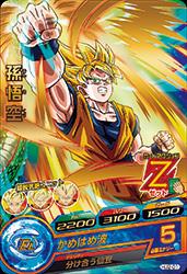 ドラゴンボールヒーローズ HJ2-01孫悟空