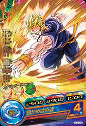 ドラゴンボールヒーローズ HJ2-03孫悟飯:青年期