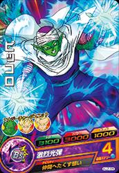 ドラゴンボールヒーローズ HJ2-05ピッコロ