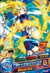 ドラゴンボールヒーローズ HJ3-04ベジータ