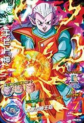 ドラゴンボールヒーローズ HJ3-49キビト神