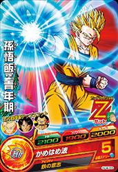 ドラゴンボールヒーローズ HJ4-03孫悟飯:青年期