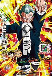 ドラゴンボールヒーローズ HJ4-10 ジャッキー・チュン