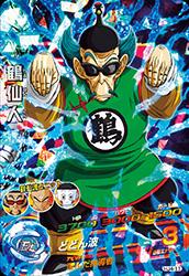 ドラゴンボールヒーローズ HJ4-11鶴仙人
