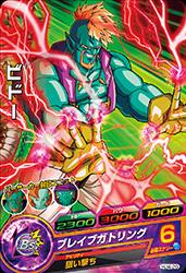 ドラゴンボールヒーローズ HJ4-29ビドー