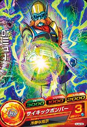 ドラゴンボールヒーローズ HJ4-59Dr.ミュー