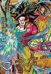 ドラゴンボールヒーローズ HJ4-CP1孫悟空:GT