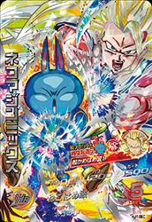 ドラゴンボールヒーローズ HJ4-SECネコマジンミックス