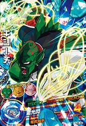 ドラゴンボールヒーローズ HJ6-30キシーメ