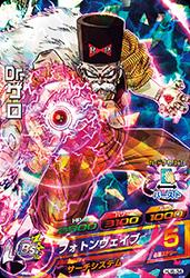 ドラゴンボールヒーローズ HJ6-34Dr.ゲロ