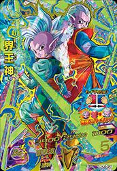 ドラゴンボールヒーローズ HJ6-CP7界王神
