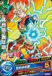 ドラゴンボールヒーローズ HJ7-03孫悟飯:青年期