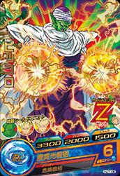 ドラゴンボールヒーローズ HJ7-05ピッコロ