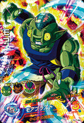 グローバルフォント スーパーヒーローのフォント : Dragon Ball Heroes Cards