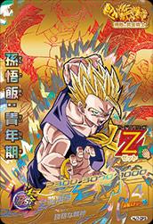 ドラゴンボールヒーローズ HJ7-CP3孫悟飯:青年期